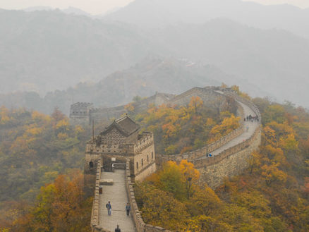 Great Wall China travelling independent