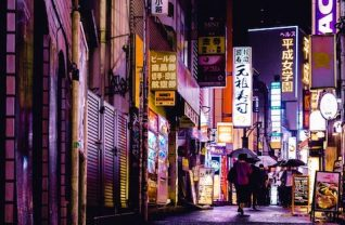 8 Essentials for Your Trip to japan