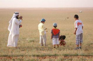 Family vacation desert